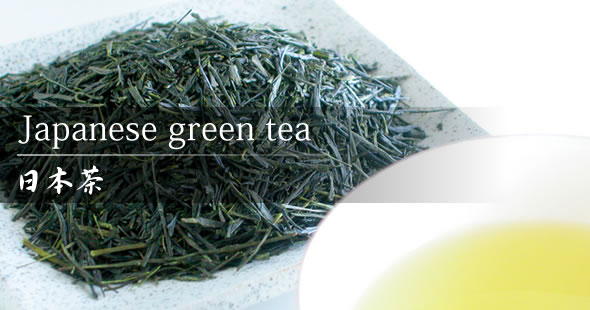 Japanese green tea Image