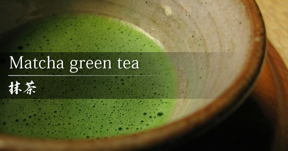 http://www.ochadokoro.com/ori/30158/etc_img/category_matcha_green_tea.jpg