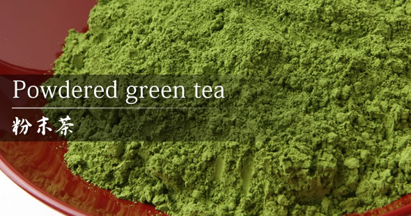 Powdered green tea Image