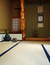 Tea-ceremony house