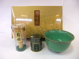 Trial Matcha set sold at a special price