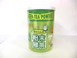 Powdered tea