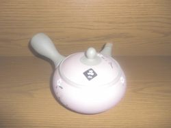 New!!  BANKO YAKI Tea Pot
