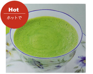 Hot milk green tea is also good!! Matcha Green Tea (Sweet green tea)