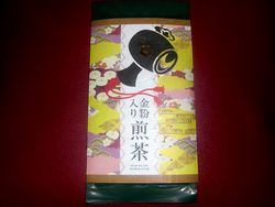 Tea with gold powder