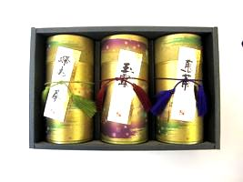 Tea canister set (3 can)
