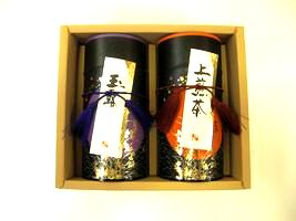 Tea canister set (2 can)